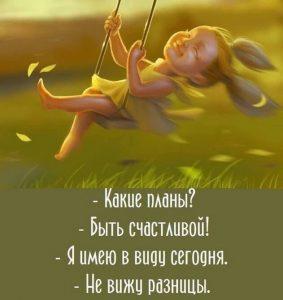 Жизнь прекрасна и удивительна открытка   картинка019