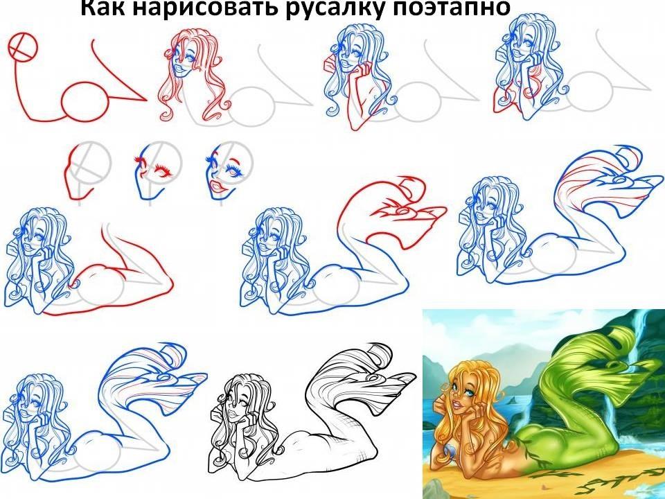 День бухгалтера, русалочки картинки красивые нарисовать