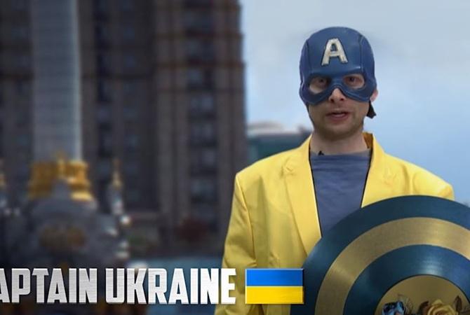Капитан Америка картинки супергероя   подборка фото014