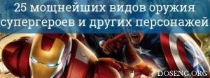 Капитан Америка картинки супергероя   подборка фото019