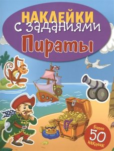 Картинка для детей раскрытая книга   арты019