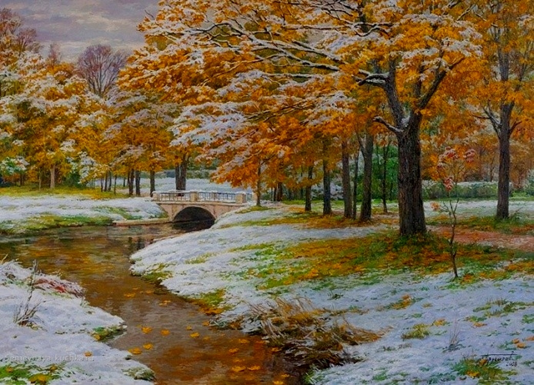 Времена года осень ноябрь картинки