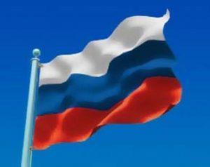 Картинка триколор флаг России   красивая подборка020