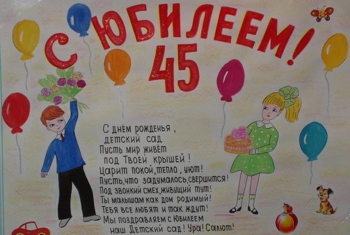 Картинка школа с днем рождения   рисунки010