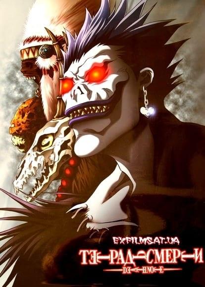 Картинки аниме про смерть   подборка013