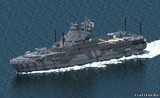 Картинки военных кораблей   красивая подборка003