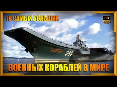 Картинки военных кораблей   красивая подборка011