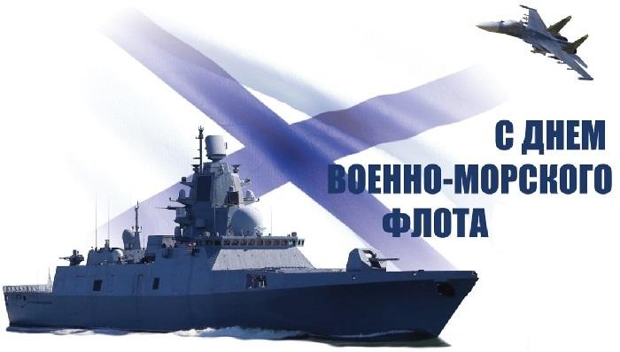 Картинки военных кораблей   красивая подборка019