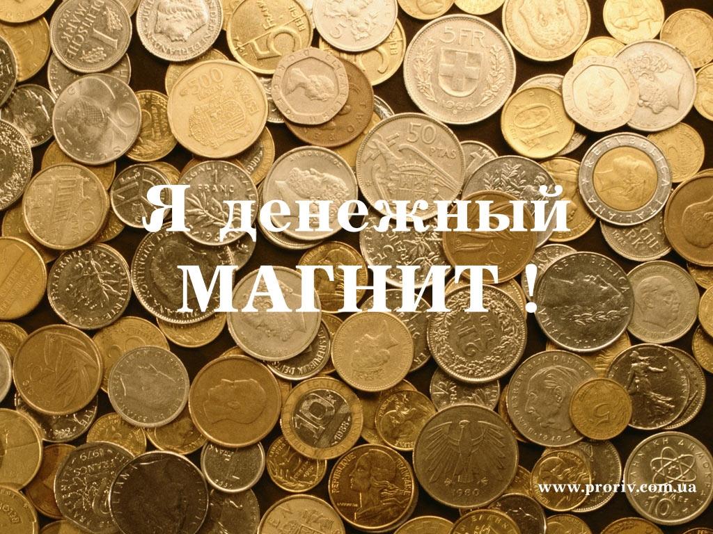 Картинки денежные на рабочий стол011