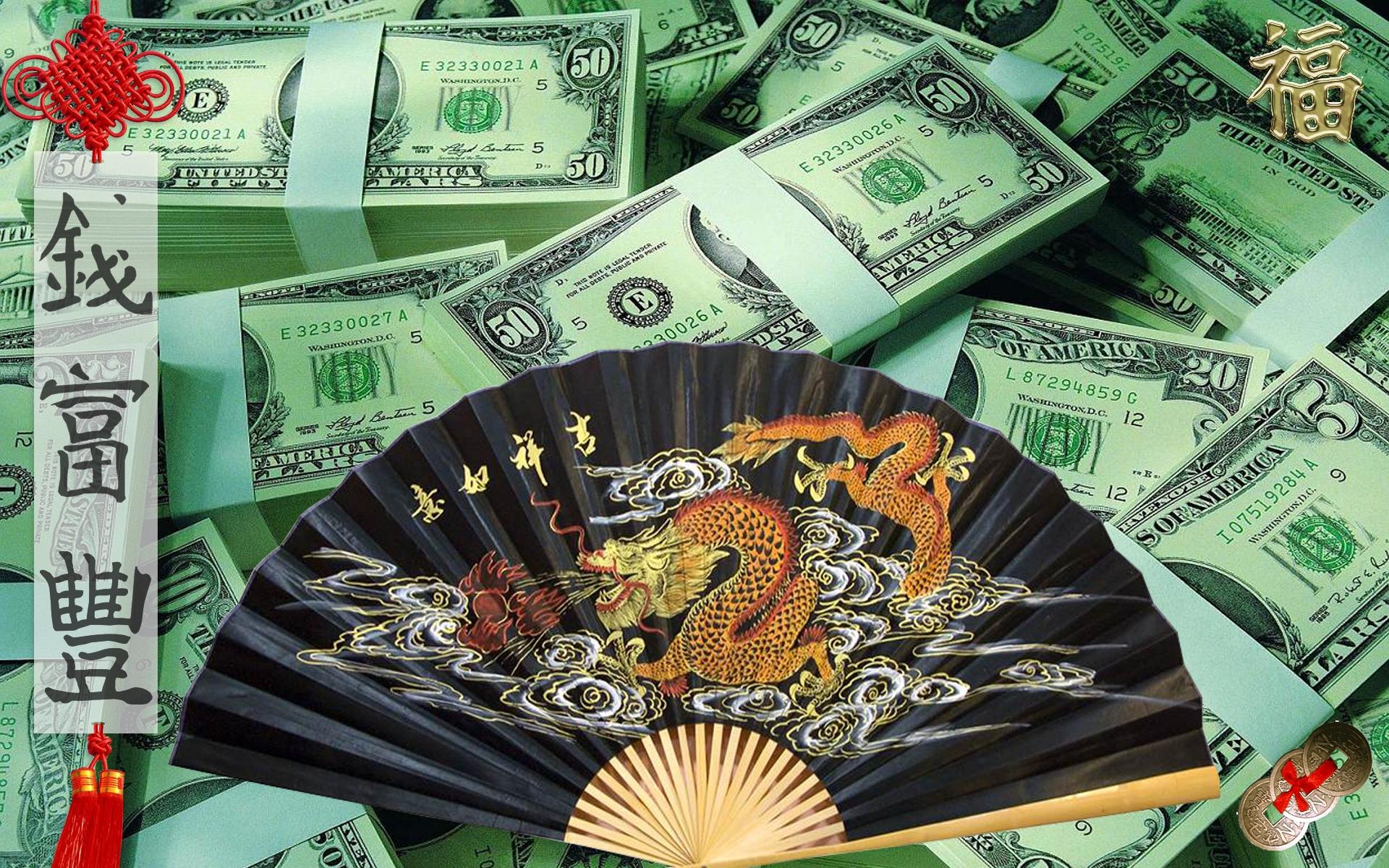Картинки денежные на рабочий стол020