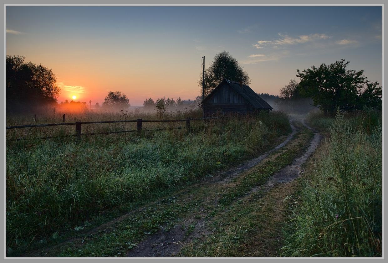 Фото открытки деревня, удачу