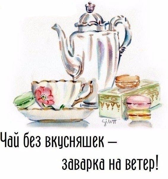 Картинки для декупажа кофе чай   прикольные005