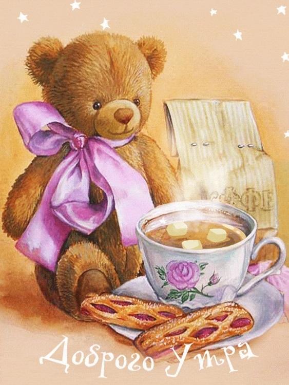 Картинки для декупажа кофе чай   прикольные007