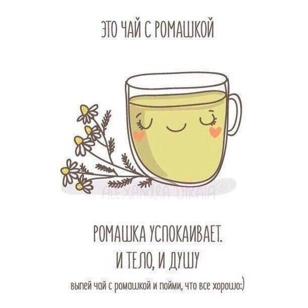 Картинки для декупажа кофе чай   прикольные010