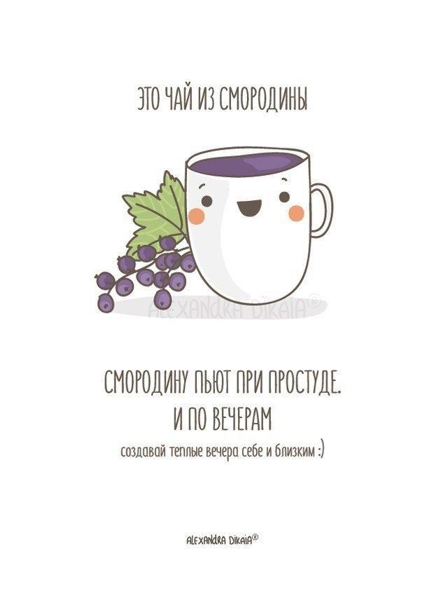 Картинки для декупажа кофе чай   прикольные013