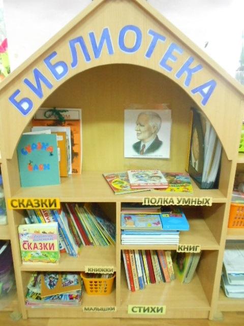 визитки картинки библиотечного уголка для квартир современном
