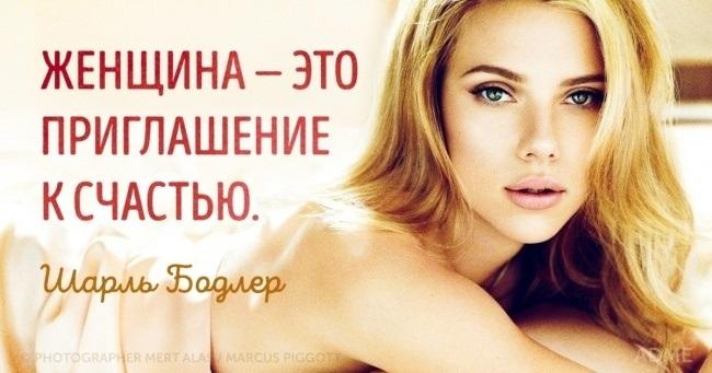 Картинки женщина в слезах   красивая подборка008