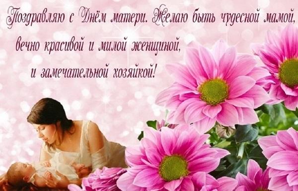 Картинки женщина в слезах   красивая подборка010
