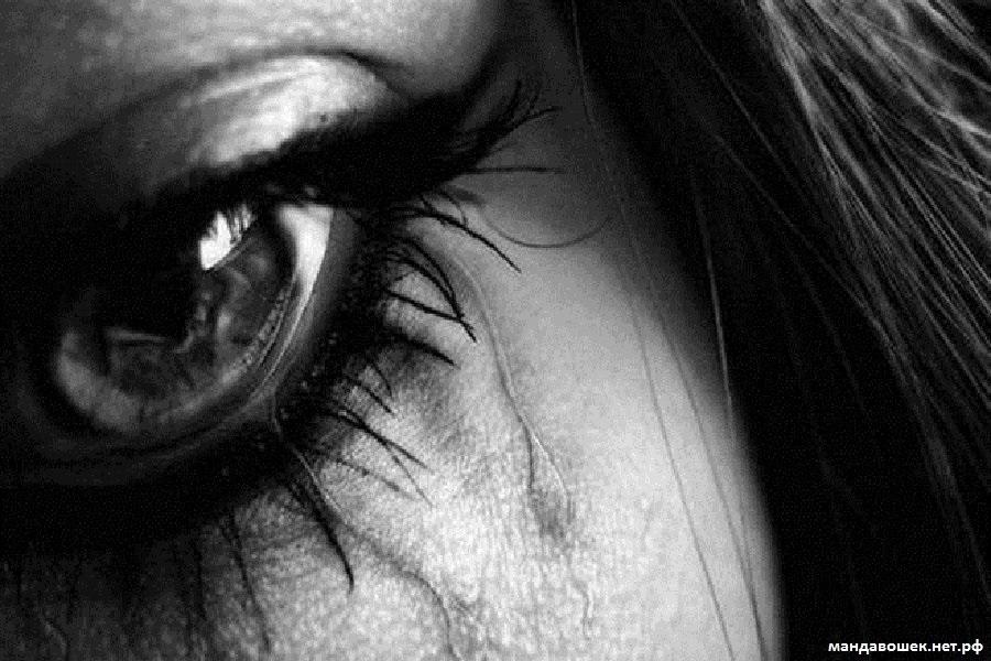 Картинки женщина в слезах   красивая подборка022