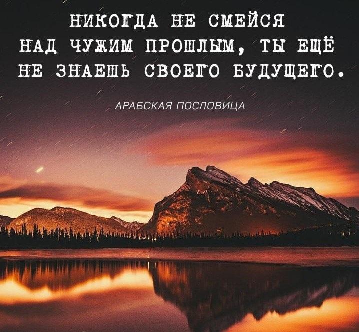 Новогодним, картинка с надписью цитаты