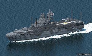 Картинки кораблей военных   красивая подборка003