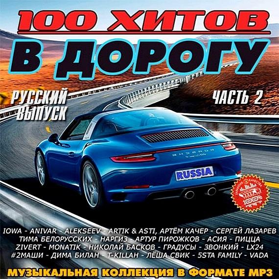 Картинки машины русские   красивая подборка004