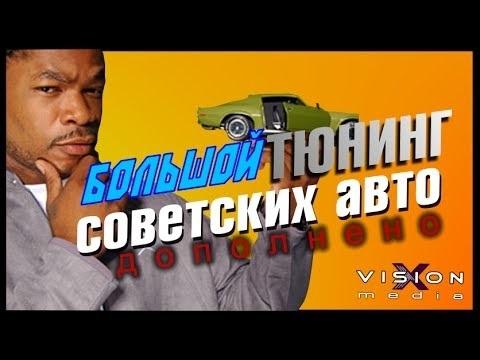 Картинки машины русские   красивая подборка014