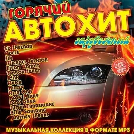 Картинки машины русские   красивая подборка016