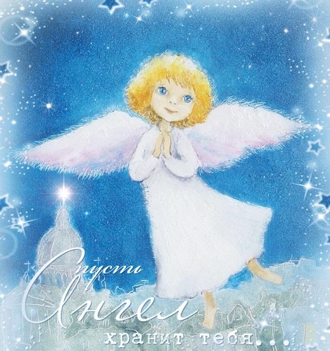Картинки на именины Анны с днём ангела   красивые открытки004