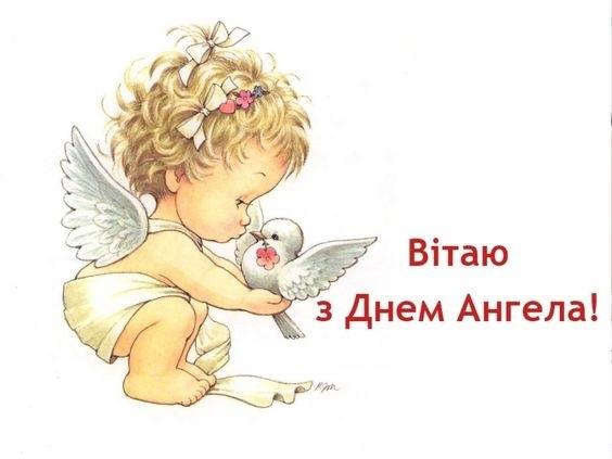 Картинки на именины Анны с днём ангела   красивые открытки008