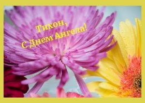 Картинки на именины Тихона с днём ангела   открытки029