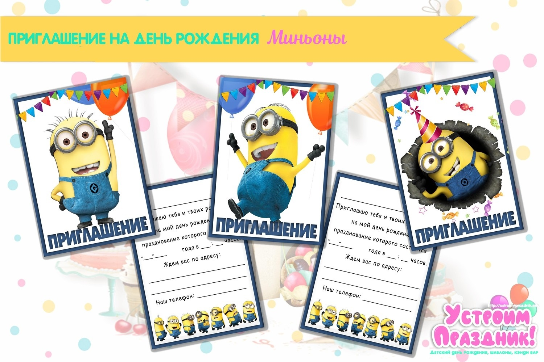 Картинки на телефон миньоны016