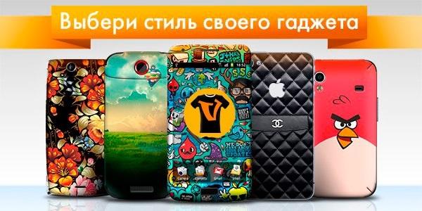 Картинки на телефон наклейки   рисунки011