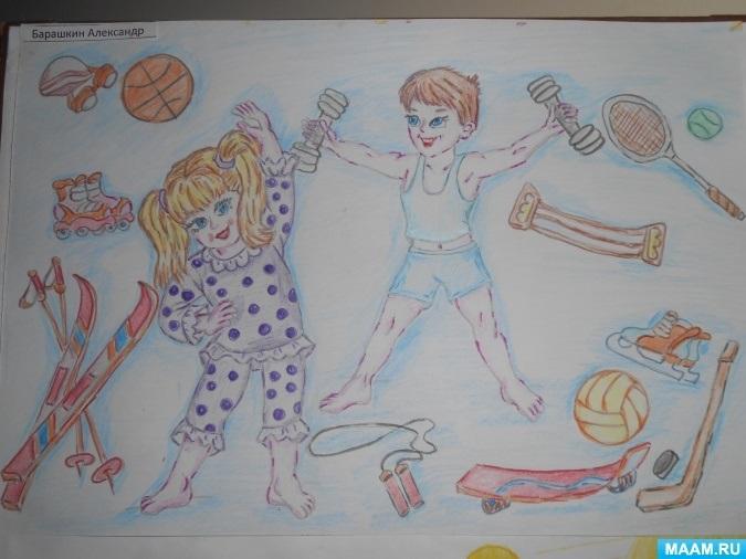 картинки рисунки фото за здоровый образ жизни способность