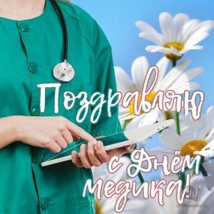Картинки о медиках прикольные   красивая подборка010
