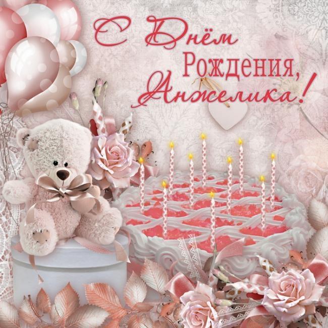 Николая чудотворца, открытка с датой рождения