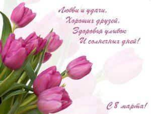 Картинки приколы с цветами    красивая подборка022