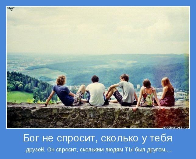 Картинки про дружбу детскую   красивая подборка012