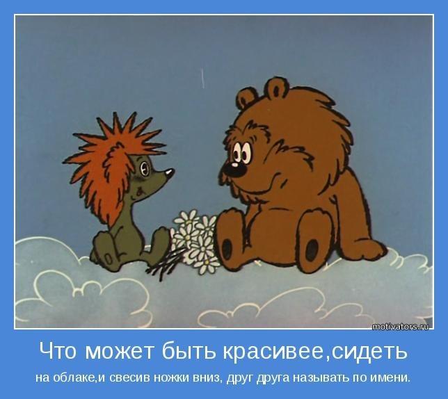 Картинки про дружбу детскую   красивая подборка013