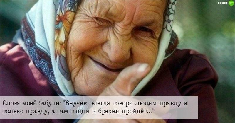 Картинки самая лучшая бабушка   красивая подборка024