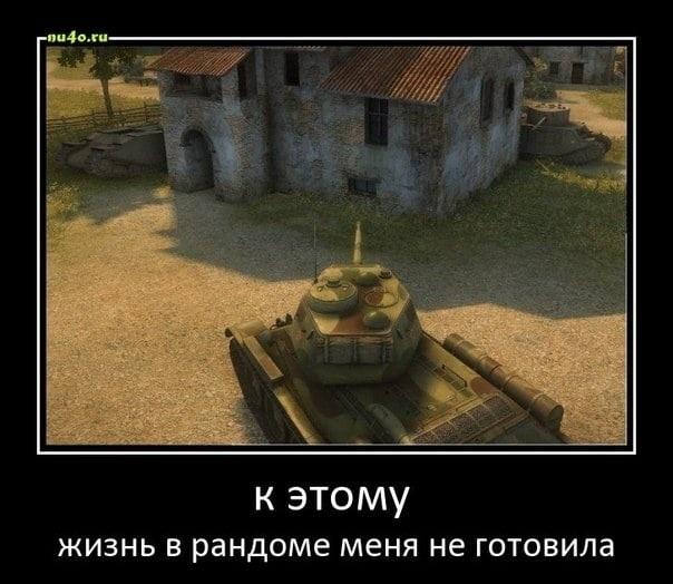 Картинки скачать бесплатно танки   подборка005