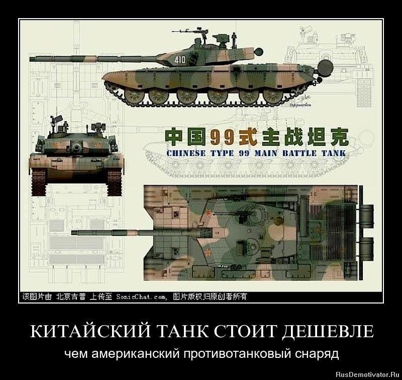 Картинки скачать бесплатно танки   подборка006