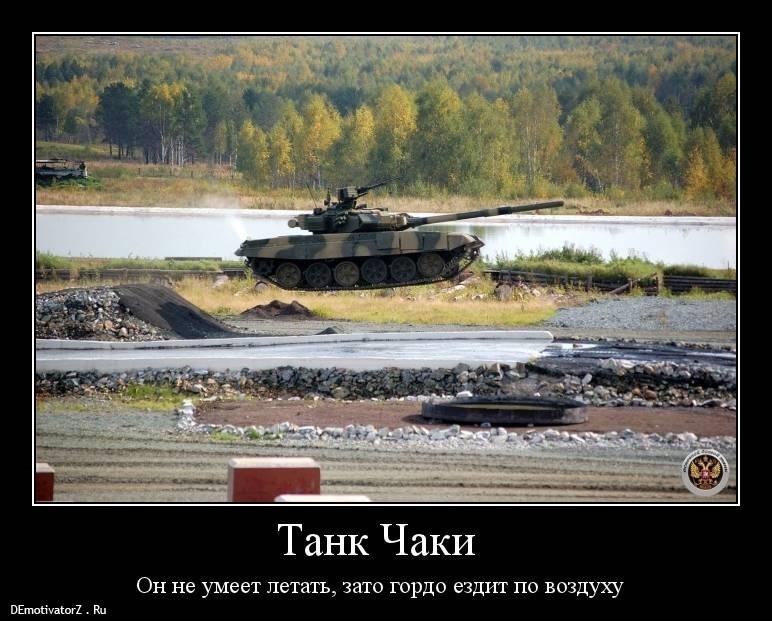 Картинки скачать бесплатно танки   подборка010