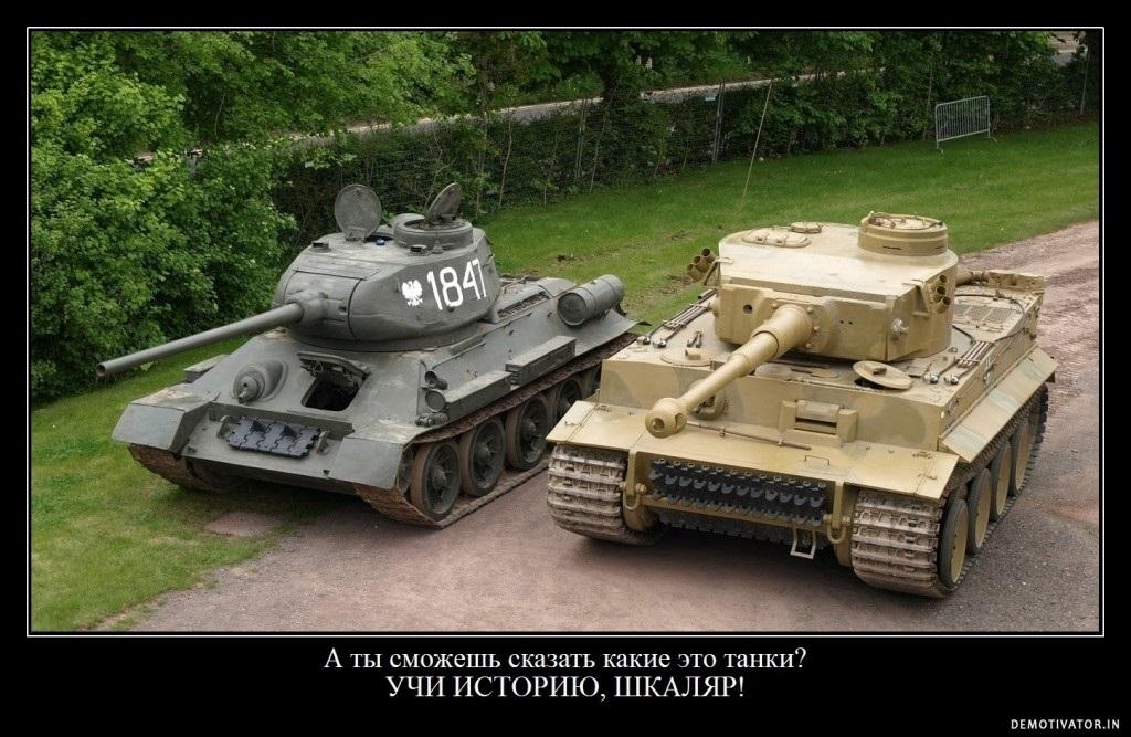 Картинки скачать бесплатно танки   подборка012