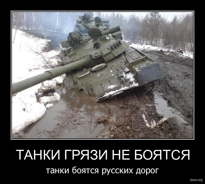 Картинки скачать бесплатно танки   подборка013