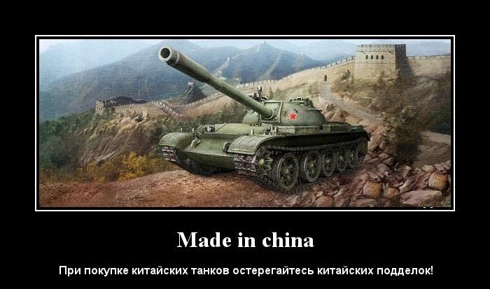 Картинки скачать бесплатно танки   подборка014