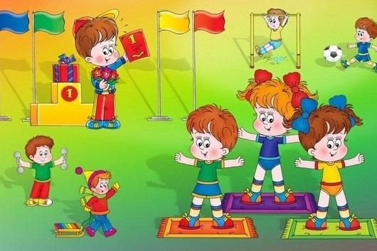 Картинки физкультура для детей детского сада
