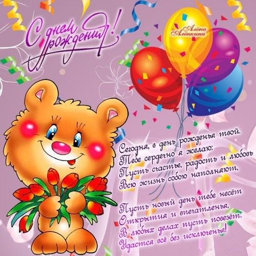 Картинки с днем рождения Салима – открытки003