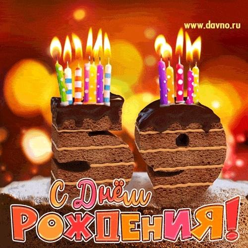 Картинки с днем рождения Салима – открытки008
