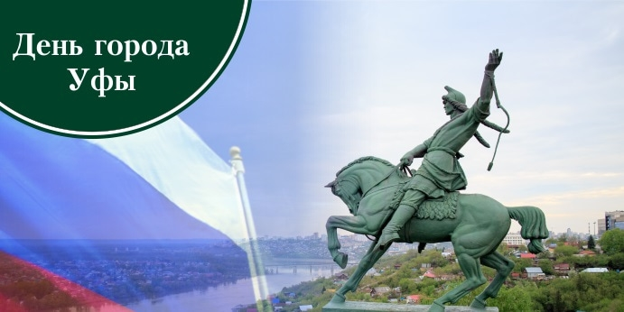 Картинки с днем города Нижний Новгород   подборка012